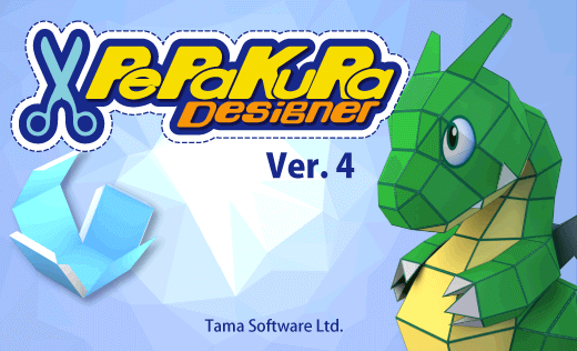 Pepakura Designer Keygen & Portable {Updated} Free Download